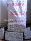 供玻化微珠保温砂浆20袋/方