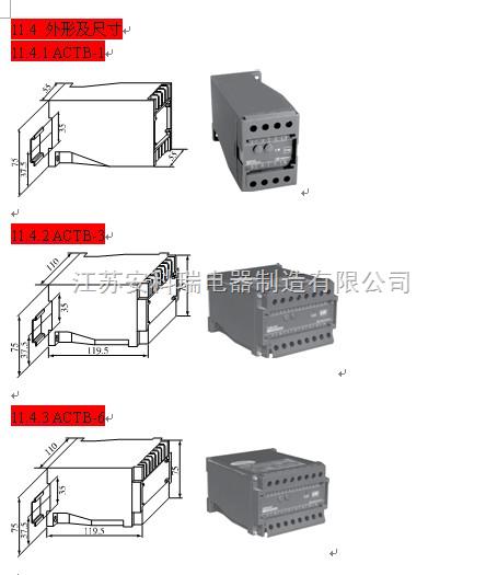 電流互感器過電壓保護器-選型手冊