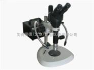 淮安市显微镜SPM-11超高倍显微镜