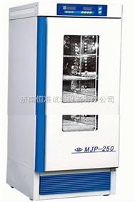 MJP霉菌培养箱