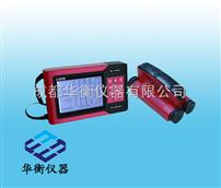 ZBL-R630AZBL-R630A混凝土鋼筋檢測儀