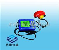 ZBL-R630ZBL-R630混凝土鋼筋檢測儀