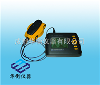 ZBL-R650ZBL-R650混凝土鋼筋檢測儀