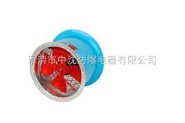 FBT35-11-8#防爆防腐玻璃轴流式通风机