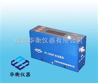 JFL-B(Z)60MJFL-B(Z)60M金屬涂料兩用光澤度儀