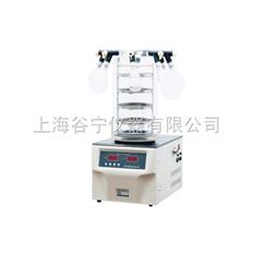 掛瓶型凍干機/真空冷凍干燥機
