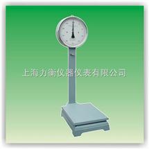 【产品促销】机械度盘秤,200公斤指针机械度盘秤