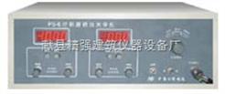 PS-6钢筋锈蚀检测仪