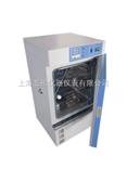 MJ-250F-Ⅱ霉菌培养箱