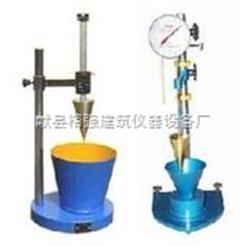 SC-145数显砂浆稠度仪 砂浆稠度测定仪 砂浆流动性测定仪