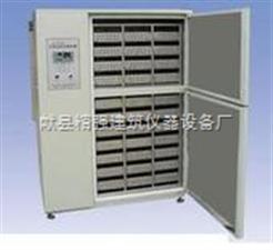 SGS-350B砂浆干缩养护试验箱 保温砂浆养护箱 涂料养护箱