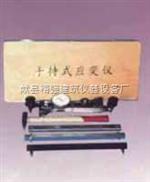 手持式应变仪 微变形测量仪 混凝土变形测量仪