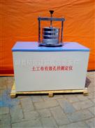 土工布有效孔径测定仪 湿筛法土工合成材料有效孔径测定仪