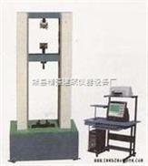 WDL型电子万能试验机 土工布强力拉力试验机 万能材料试验机