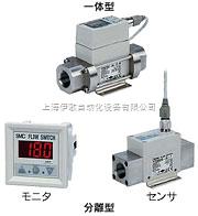 PF2W300-A流量开关现货快速报价