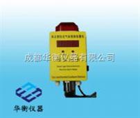 HFF系列HFF系列單點壁掛式氣體檢測報警儀