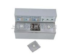GN-3K三孔三温电热恒温水槽/超级恒温水槽/恒温水槽