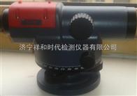 水准仪徕康AT-32水准仪