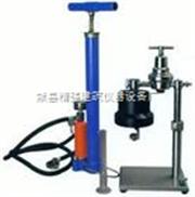 NS-1型泥浆失水量测定仪  气压泥浆式失水量测定器