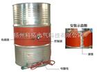 硅橡膠油桶加熱器
