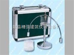 ZY-1型锥式液限仪  锥式液限测定仪