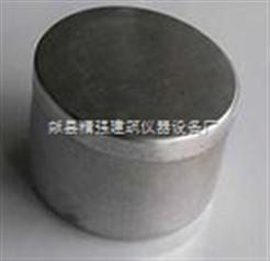 100 200型铝盒 土壤盒 铝土盒 盛土盒 取土铝盒