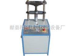DYTM-3电动液压脱模器 脱模机