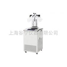 FD-2D带冻干曲线型冷冻干燥机/中型冻干机