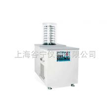 FD-8冷冻干燥机/中型冻干机