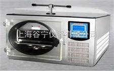 VFD-1000原位冻干机/中型冻干机