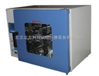 DHG-9035A/DHG-9035AD实验室小型干燥箱