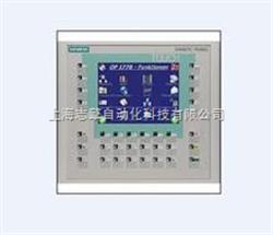 西门子OP170B维修,OP170B触摸屏维修,西门子触摸屏维修公司