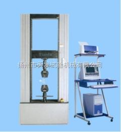 计算机控制电子拉力试验机、试验机生产厂家、测试仪