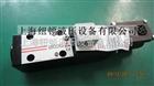 ATOS比例阀 AGMZO-TERS-PS-010/210/I 53