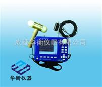 ZBL-P810ZBL-P810基樁動測儀