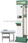 JDL-5000N打包带拉力试验机、万能试验机、试验机、伸长率