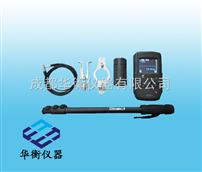 KON-FK(B)KON-FK(B)裂縫寬度監測儀