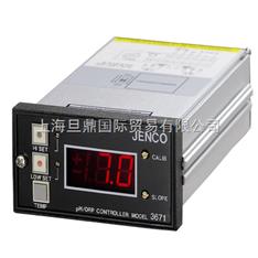 美国任氏工业酸度控制器