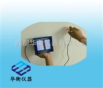 ZBL-F101ZBL-F101裂縫寬度觀測儀