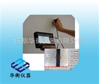 ZBL-F103ZBL-F103裂縫寬度觀測儀(智能型)