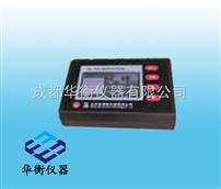 ZBL-F800ZBL-F800裂縫綜合測試儀
