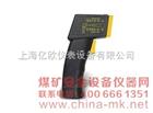 进口人体测温仪,红外线额温枪,TM-966