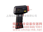 红外线测温枪,TM-909AL,非接触红外测温枪