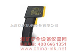 上海红外线测温枪,红外线温度计,TM-958