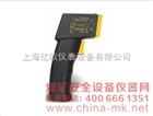 上海红外线测温计,TM-959,红外线测温度计