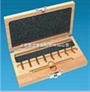 Micro-Tool interchangeable Tool