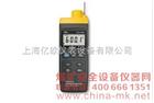 非接触测温枪,TM-939,非接触红外温度计
