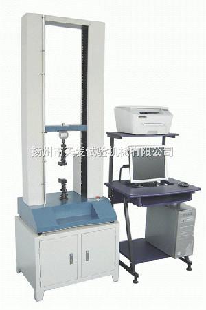 电子材料试验机、试验机、试验机、拉力试验机、拉力机、拉力机生产厂家