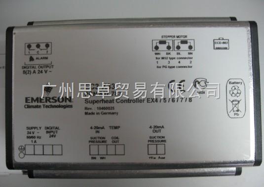 接线端子k03-x33807645电子膨胀阀ex4/ex5/ex6/ex7