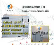 安捷伦7890A气相色谱仪-瑞析科技供应